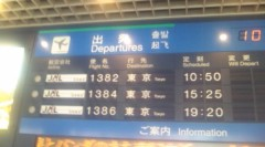 S'capade 公式ブログ/Departures 画像1