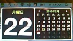 S'capade プライベート画像 81〜100件 2222222