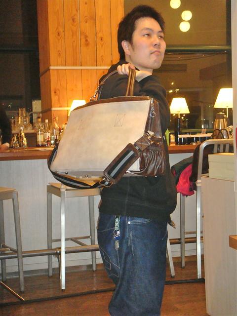 Ito's Bag