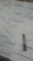 S'capade 公式ブログ/サイン 画像1