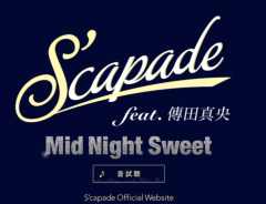 S'capade プライベート画像 81〜100件 Official web site