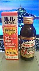 S'capade プライベート画像 101〜120件 Vitamin Drink
