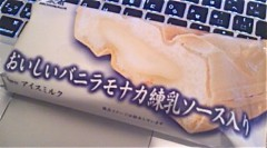 S'capade プライベート画像 61〜80件 Ice