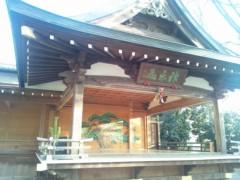 中野とも子 公式ブログ/今年もよろしくおねがいします。 画像1