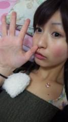 稲富菜穂 公式ブログ/おつかれん 画像1