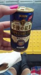 稲富菜穂 公式ブログ/成長 画像1