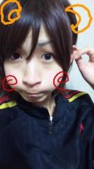 稲富菜穂 公式ブログ/きんきんー 画像1