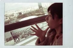 稲富菜穂 公式ブログ/よっす!!! 画像1
