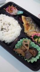 稲富菜穂 公式ブログ/2010-04-29 13:44:31 画像1