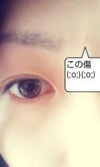 稲富菜穂 公式ブログ/こわーい話 画像1