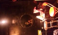 稲富菜穂 公式ブログ/遠くからぴーす。 画像1