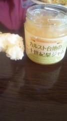 稲富菜穂 公式ブログ/えいが 画像1