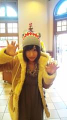 稲富菜穂 公式ブログ/楽しみ 画像1