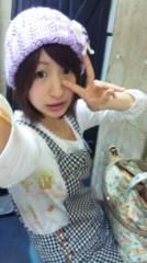 稲富菜穂 公式ブログ/けんがいちゃん。 画像1