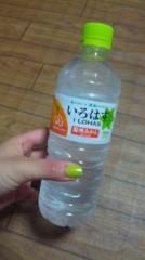 稲富菜穂 公式ブログ/なんだこりゃー! 画像1