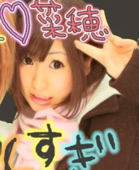 稲富菜穂 公式ブログ/おはよーっす☆ 画像1