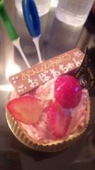 稲富菜穂 公式ブログ/サプライズ 画像2