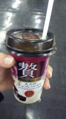 稲富菜穂 公式ブログ/かんぱい! 画像1