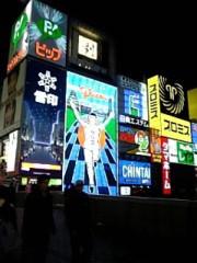 稲富菜穂 公式ブログ/今日は。 画像1