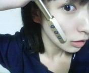 稲富菜穂 公式ブログ/グリグリー 画像1