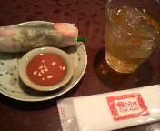 稲富菜穂 公式ブログ/ぬくさむい? 画像1