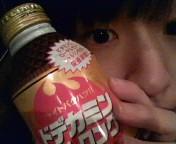 稲富菜穂 公式ブログ/●●●●爆発? 画像1