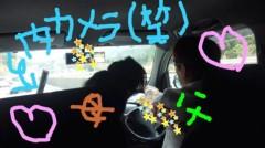 稲富菜穂 公式ブログ/わくわくしてたのは… 画像1
