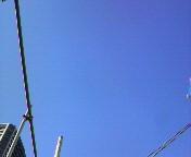 稲富菜穂 公式ブログ/ぶるっ 画像2