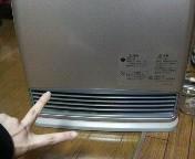 稲富菜穂 公式ブログ/くそぅっ 画像1