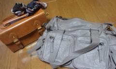 稲富菜穂 公式ブログ/やったー!! 画像1