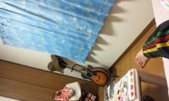 稲富菜穂 公式ブログ/いまから 画像1