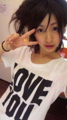 稲富菜穂 公式ブログ/お疲れ様! 画像1