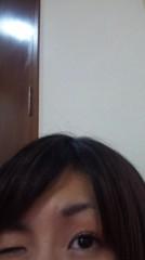 稲富菜穂 公式ブログ/ぐへー 画像1