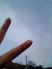 稲富菜穂 公式ブログ/らんらんるー♪ 画像1