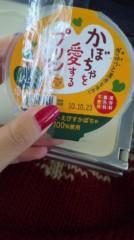 稲富菜穂 公式ブログ/むちゅーだ! 画像1