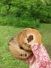 石井あみ 公式ブログ/my boxの植樹会。 画像3
