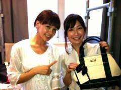 石井あみ 公式ブログ/ami pour la vie 画像2