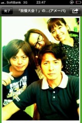 石井あみ 公式ブログ/あととうかちょい。 画像3