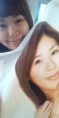 石井あみ 公式ブログ/懐かしい! 画像1