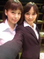 石井あみ 公式ブログ/ありがとう。 画像1