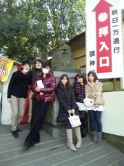 石井あみ 公式ブログ/調神社。 画像2