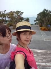 石井あみ 公式ブログ/沖縄ん。 画像2