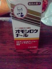 川上裕希 公式ブログ/どないやねんこないやねん。 画像1