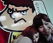 川上裕希 公式ブログ/カラコロ工房。 画像1