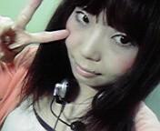 川上裕希 公式ブログ/チャットン。 画像1