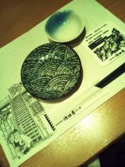 川上裕希 公式ブログ/討ち入りじゃあ! 画像2