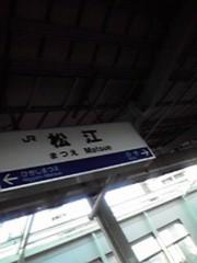 川上裕希 公式ブログ/ただいまあ^ω^ 画像1