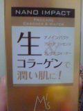 川上裕希 公式ブログ/コラーゲン。 画像1