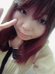 川上裕希 公式ブログ/たまには。 画像1