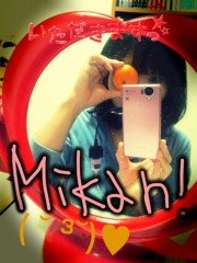 川上裕希 公式ブログ/こたつにミカン。 画像1